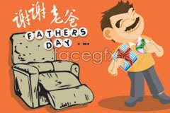 Link toThank you dad for father's day gifts posters, vector