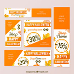 Thanksgiving promo posters vector