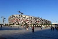 The beijing bird's nest hd photo