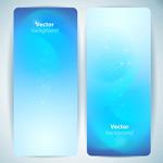 Link toThe blue banner vector