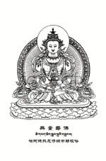 Link toThe buddha of immeasurable life-line version psd