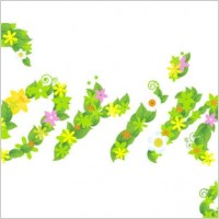 Link toThe composition of spring flowers leaves vector
