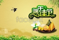 Link toThe dragon boat festival themes desktop backgrounds high resolution images