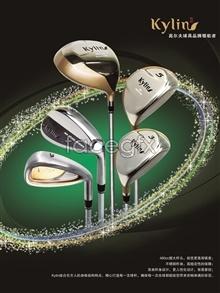 Link toThe golf brand poster psd