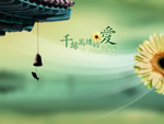 Link toThe intricate love psd