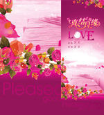 Link toThe knot wedding banner psd
