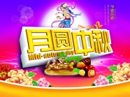 Link toThe mid-autumn festival picture material