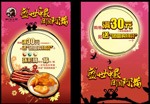 The mid-autumn festival promotional poster psd