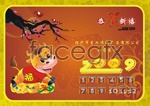 Link toThe ox calendar cards vector