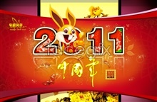 psd year new chinese 2011 rabbit The