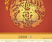 Link toThe rat chinese new year vector 57