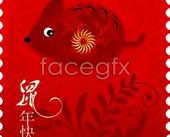 Link toThe rat chinese new year vector map 04