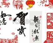 Link toThe rat chinese new year vector map 41
