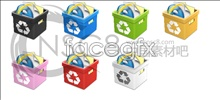 Link toThe recycle bin icon