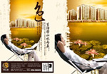 Link toThe royal estate longwan 3 psd
