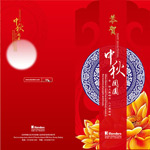 Link toThe traditional mid-autumn festival greeting cards vector