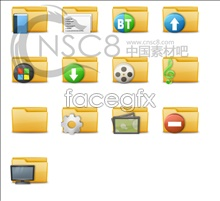 Link toThe yellow folder icons