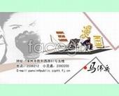 Link toThree cartoon card hierarchical template psd