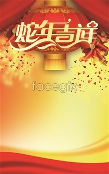 Link toFestive new year background auspicious year of the snake poster design template psd