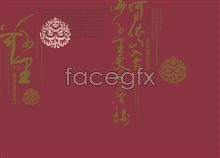 Link toTo build a grander cover red background design psd