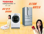 Link toToshiba's home appliance advertisements psd