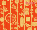 Link toTraditional chinese new year backgrounds psd
