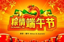 image psd festival boat dragon dumplings, rice festive Traditional
