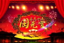 Link toTraditional holiday new year lantern festival stage plan background psd