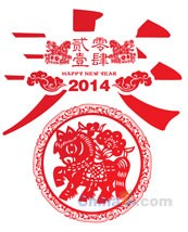 Link toTraditional new year 2014 vector