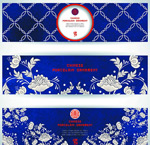 Link toTraditional pattern banner vector