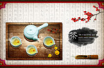 Link toTraditional tea art posters psd