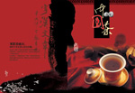 Link toTraditional tea ceremony pictures psd