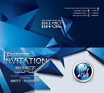 Link toTraining invitation vector