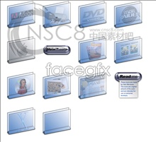 Translucent blue boxes folder