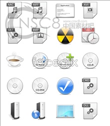 Translucent system icons