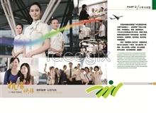 Link toTransportation corporate brand services psd album