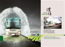 Link toTransportation enterprise album psd a: publicity