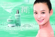 Link toTreasure beautiful skin skin care poster design materials