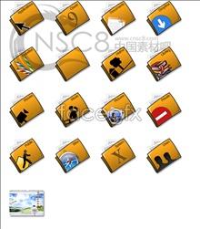 Link toTwilight series folder