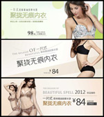 Link toUnderwear shop ads
