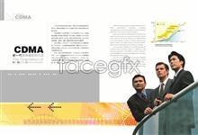 Link toUnicom communications networks next-generation cdma design album psd