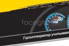 Link toUnique speed dashboard vector