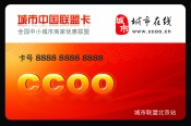 Link toUrban china union card psd templates
