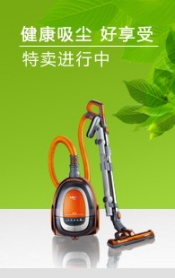 Link toVacuum cleaner poster design source files