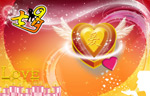 Link toValentine angel wings psd