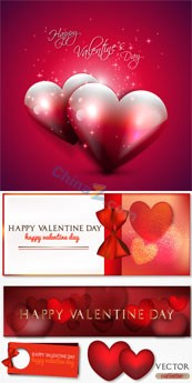 Link toValentine's day backgrounds banner template vector