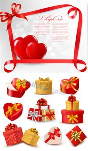 Link toValentine's day gift box vector design