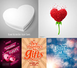 Valentine's day gift box vector