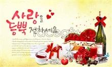 Valentine's day happy love poster psd design