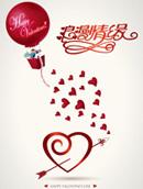 Valentine's romance vector